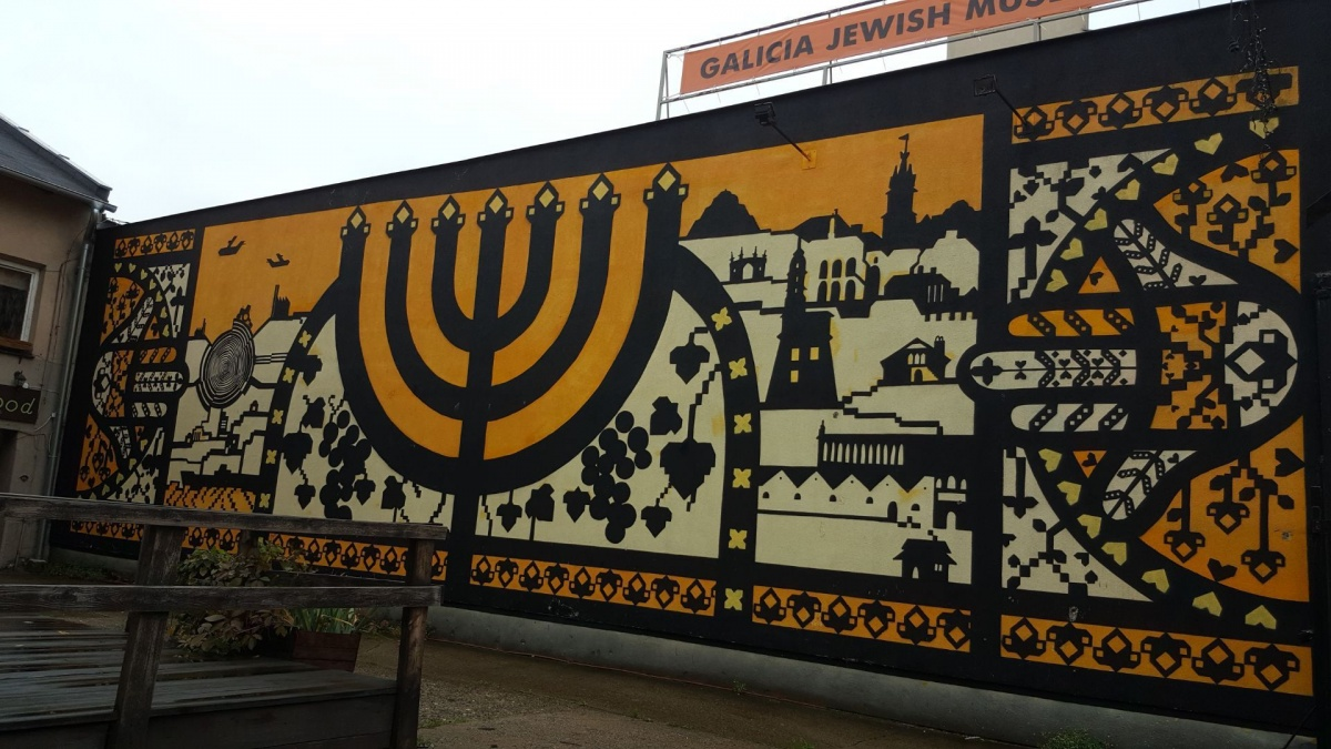 Mural on the Galicia Jewish Museum created in 2013 on the basis of the project that won the competition