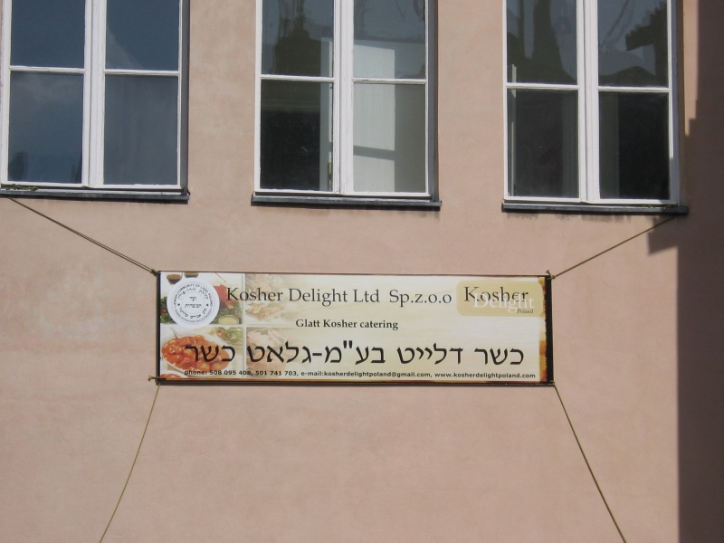 Advertisement of the Kosher delight catering