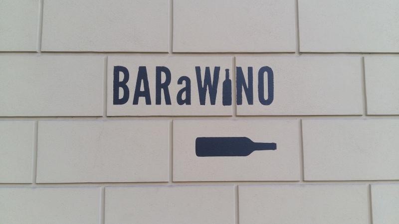 Szyld winiarni BARaWINO
