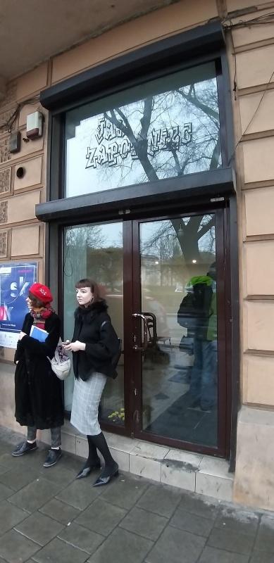 Wejście do galerii sztuki Jak Zapomnieć (3)
